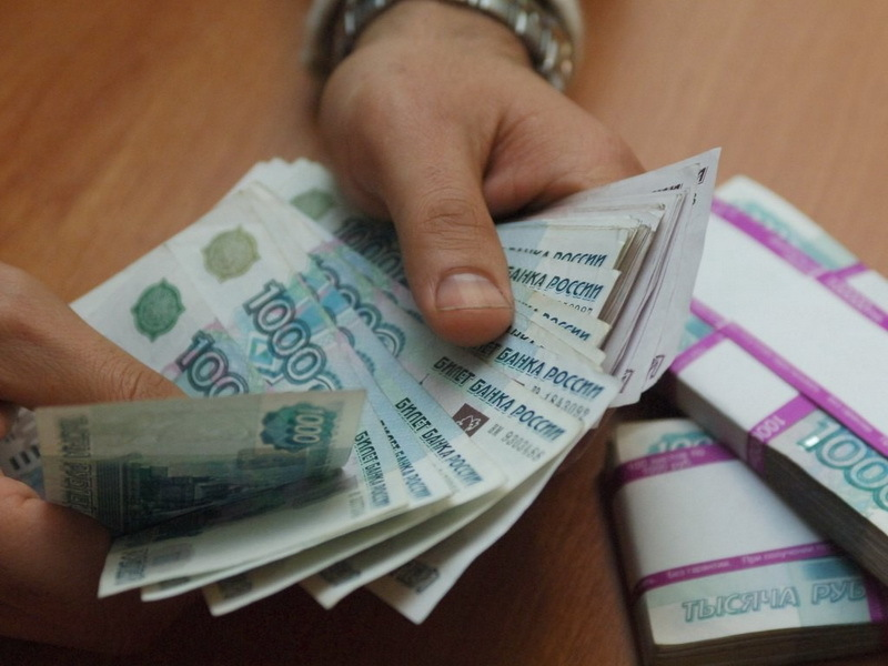 Получить деньги до зарплаты можно у компании Ferratum