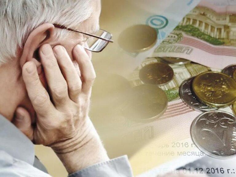 Банкротство пенсионера: что нужно знать до начала...