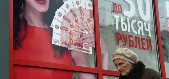 МФО которые не имеют право выдавать россиянам займы