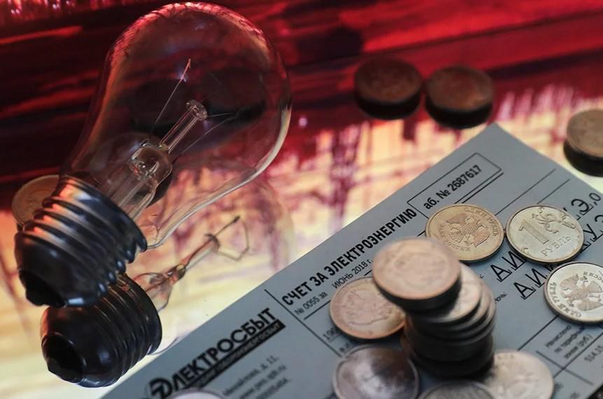 Списать долги по ЖКХ можно двумя способами