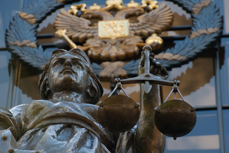 Верховный суд РФ встал на защиту должников по кредитам
