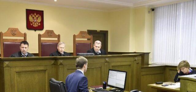 Верховный суд РФ защитил права клиента, которого банк лишил выгоды