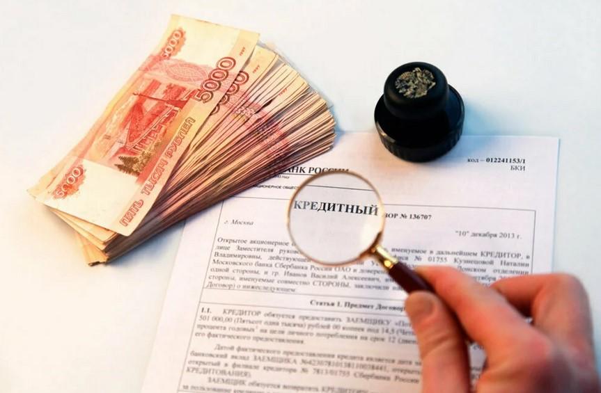 Как списать долги: К концу года должников ждет жесткая зачистка
