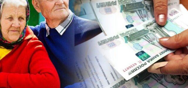 Как пенсионерам получить путинскую выплату в 10 тысяч рублей?