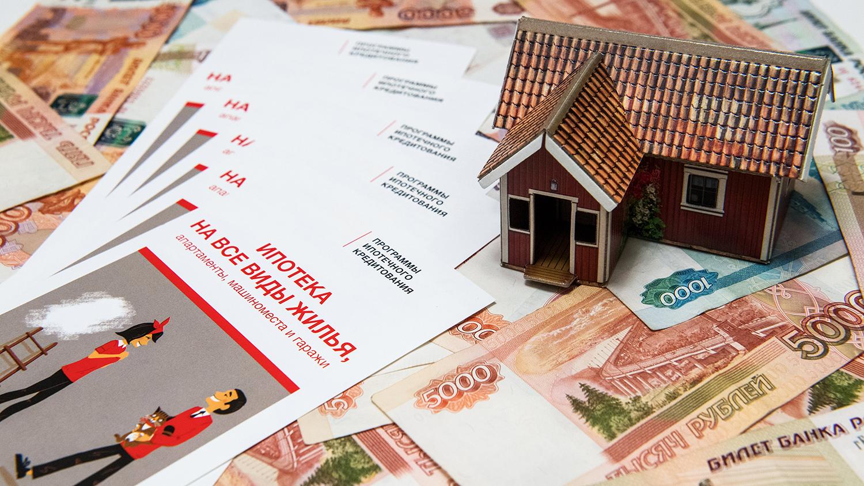 Объём выдачи ипотечных кредитов в России вырос на 20%