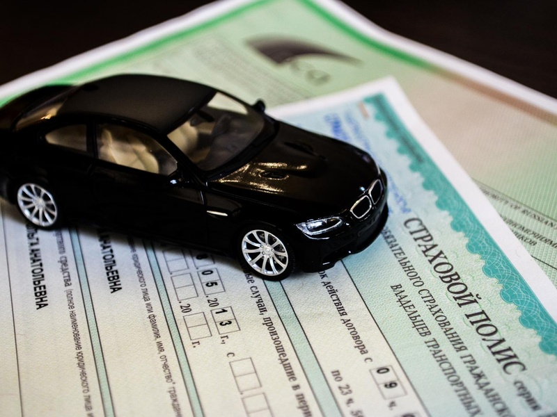 Особенности автомобильного страхования