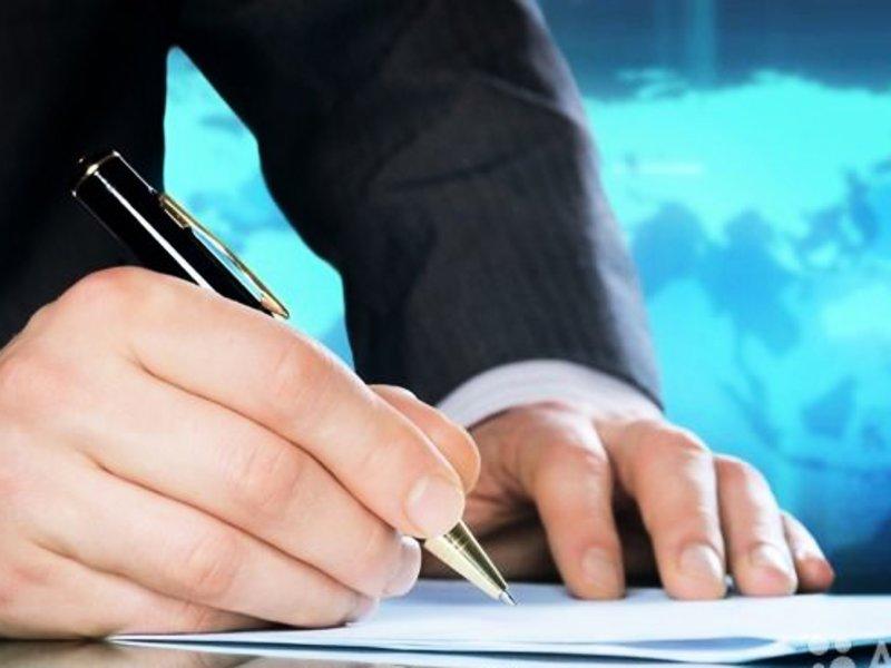 Требуемые документы для одного основателя ООО при регистрации